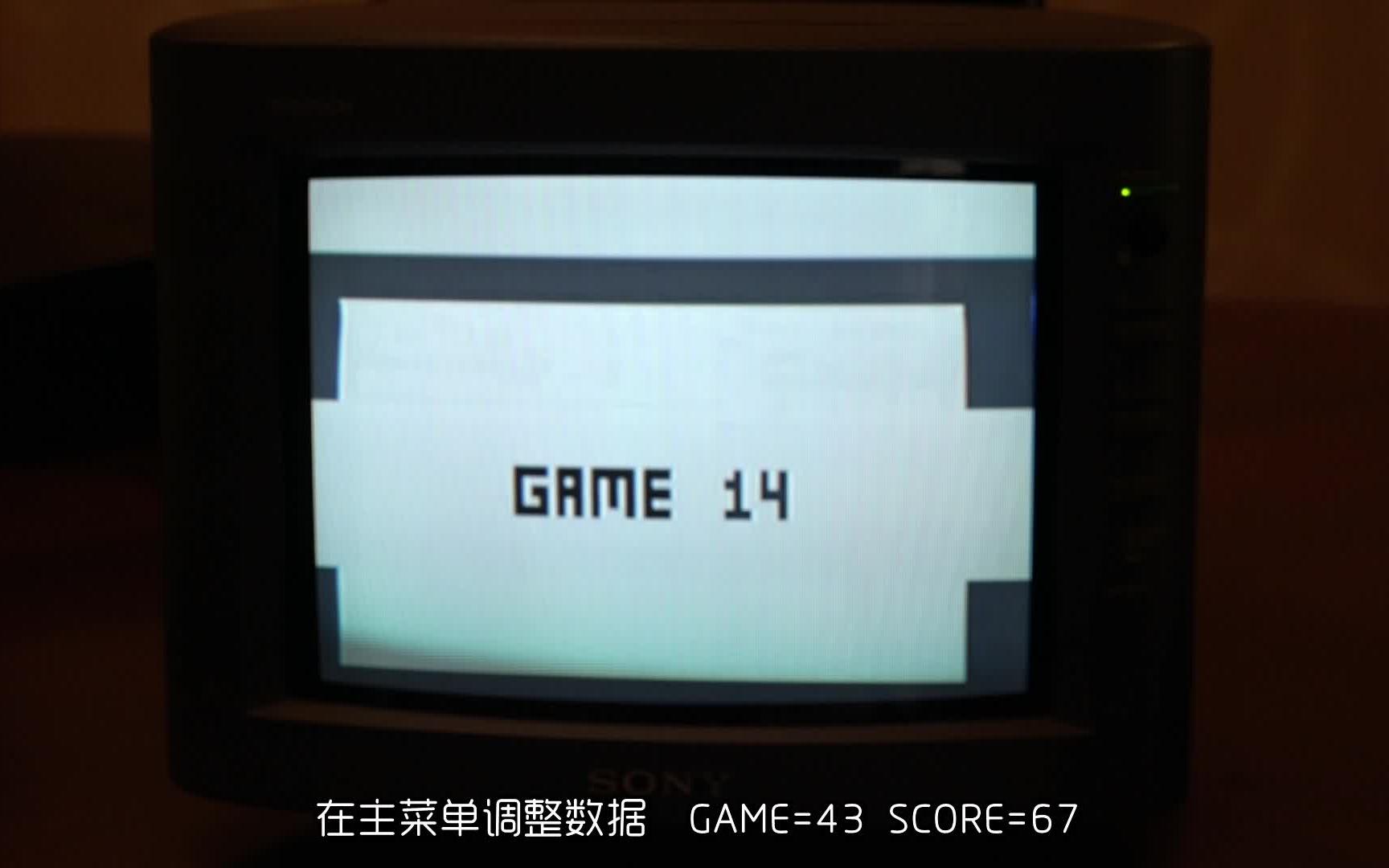 【敖厂长】头号玩家与世界第一款游戏彩蛋