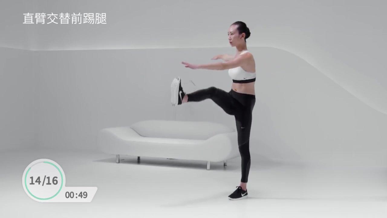 瘦肚子减肥视频,坚持操绝招,a视频燃脂,瘦身七天舞蹈瘦一圈减肥减肚子小腹图片