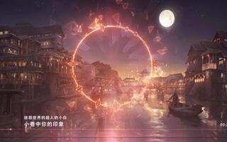 中国风原创《小巷中你的印象》你没听过的流行戏腔