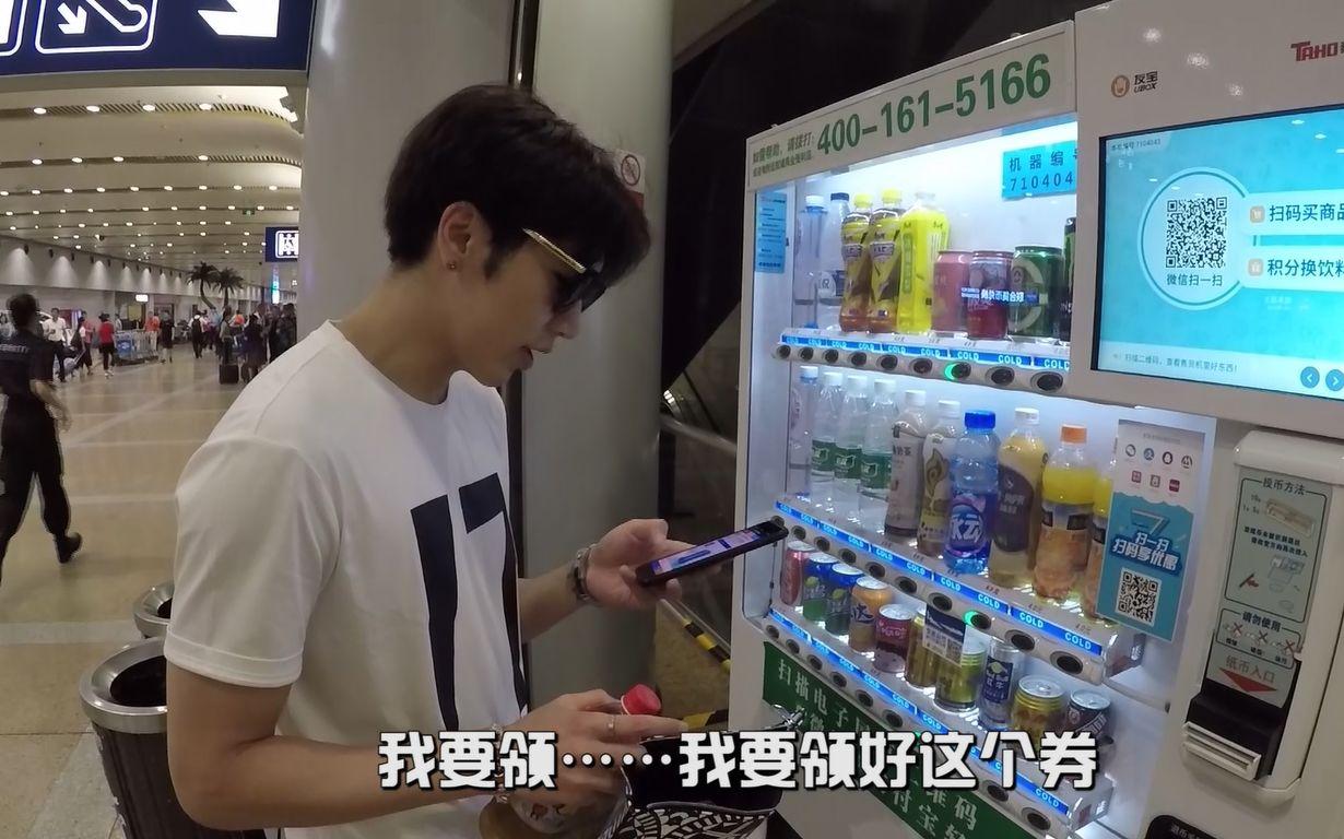 【觉醒东方】练习生接机日常