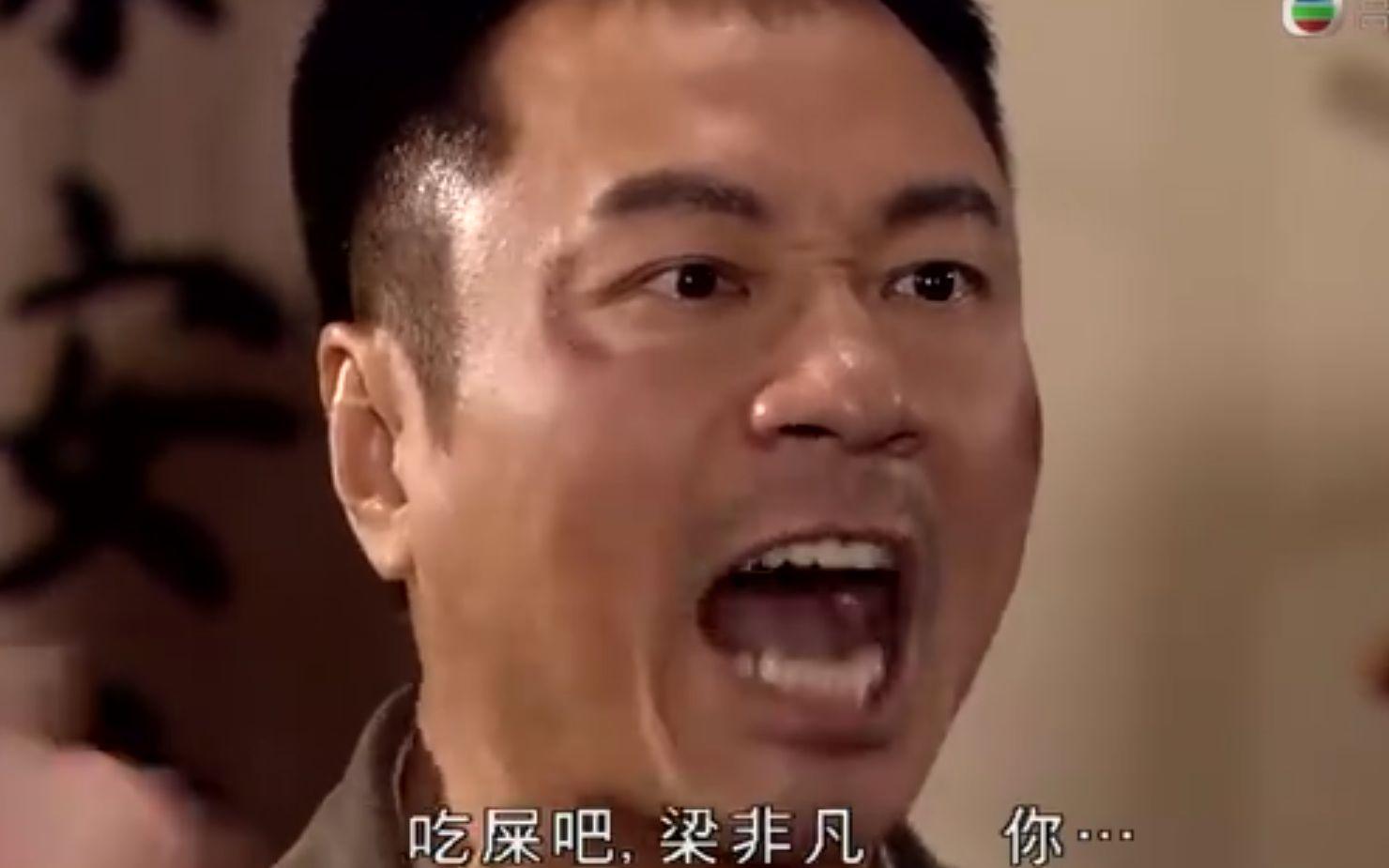 梁非凡_【梁非凡】甩葱歌 新手练习