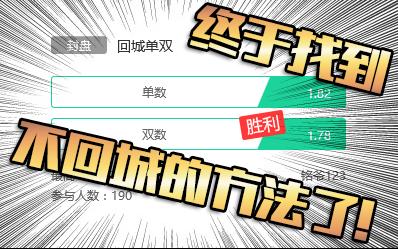 【JamLee】0825录播:老李今天不!回!城!