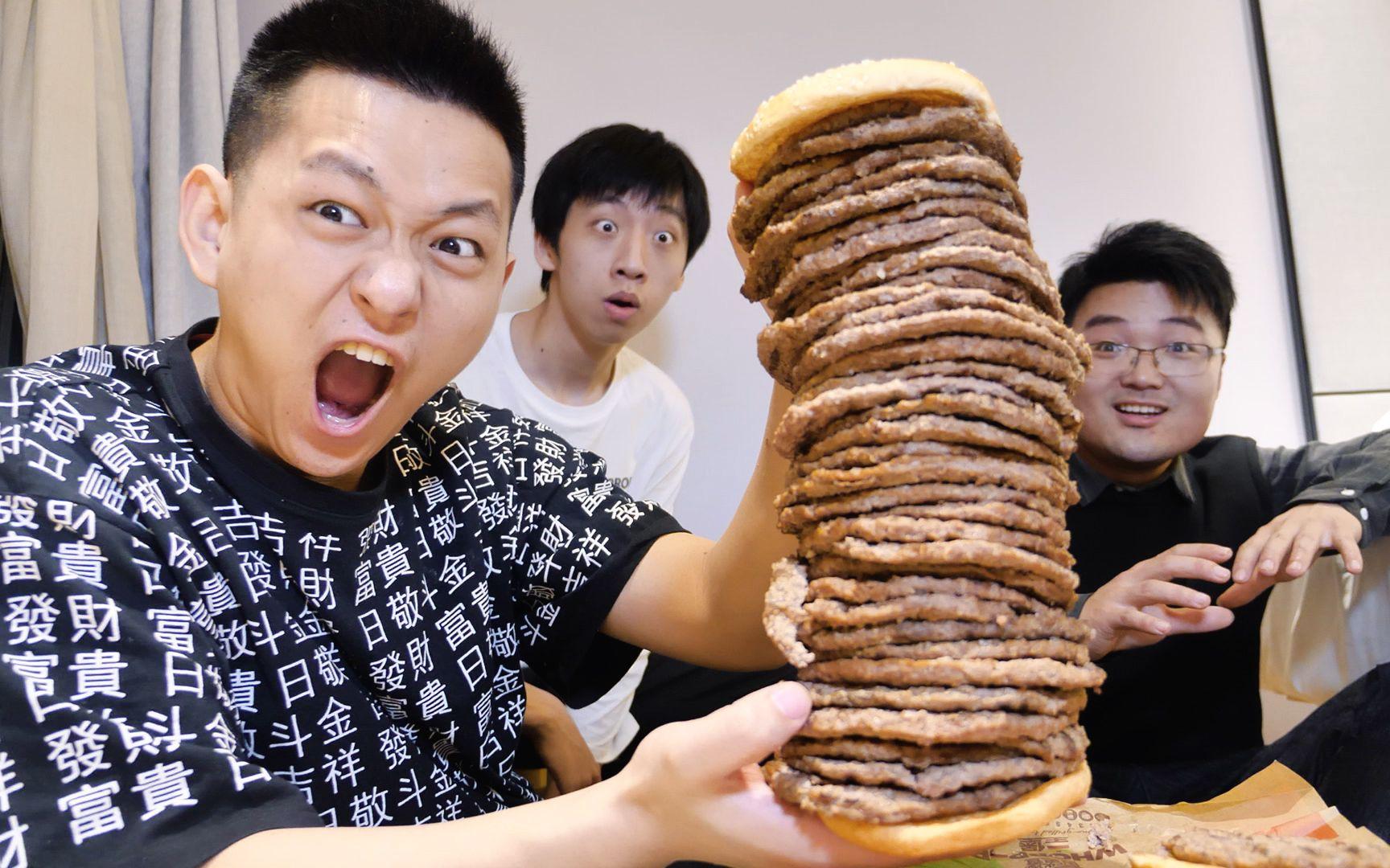 挑战五十层肉饼的巨型汉堡!三个吃播能够挑战成功吗?