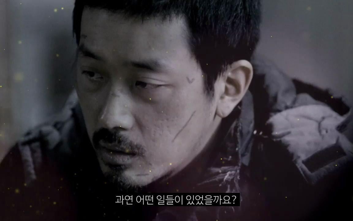 [韩字]《黄海》评论第1弹_幕后故事大公开