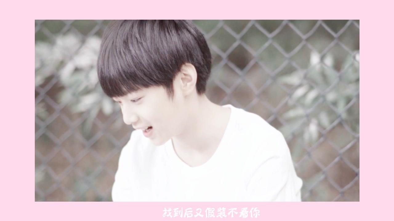 刘耀文表情包分享展示图片