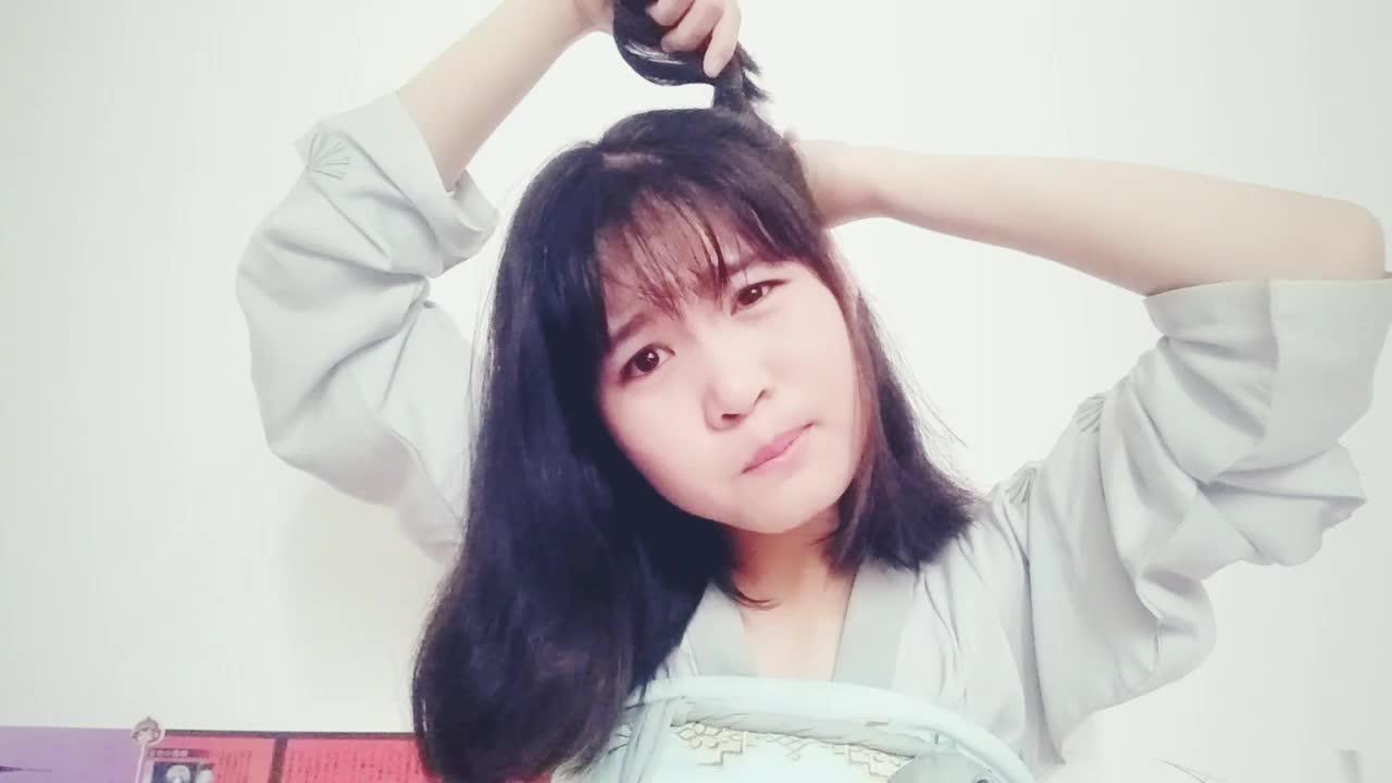 【汉服发型教程】适用短发和手残党图片