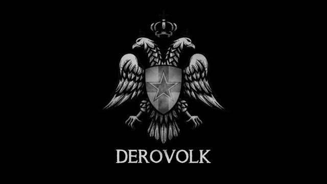 罗马尼亚(铁卫团)国歌