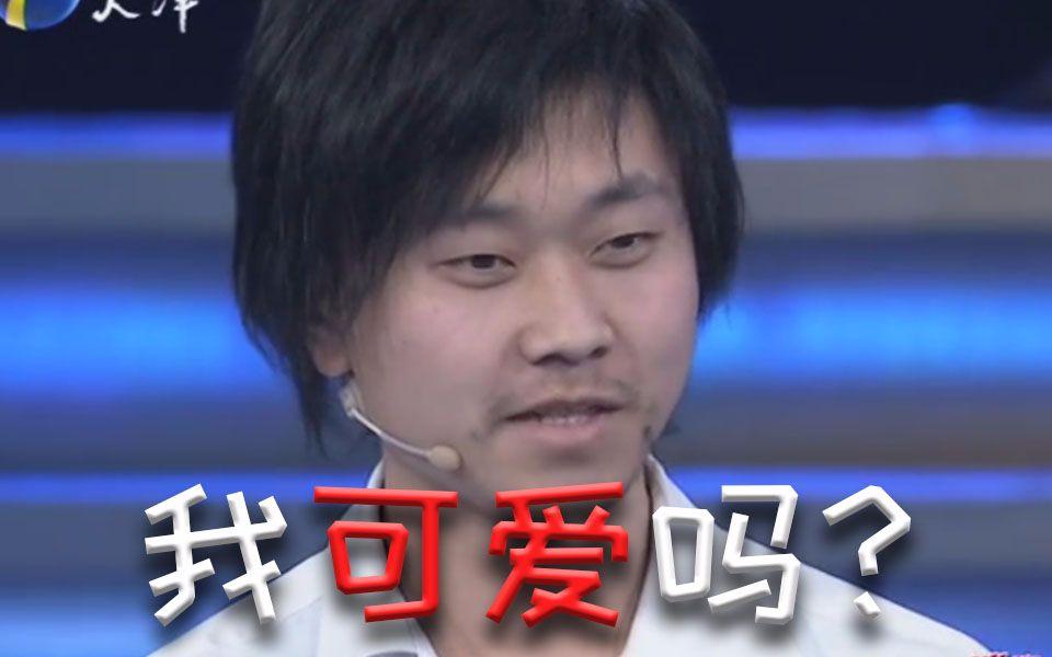 【天才哥】用一首《中国人》,告诉你什么叫天才