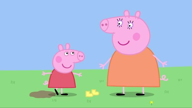 小猪佩琪 001 泥坑