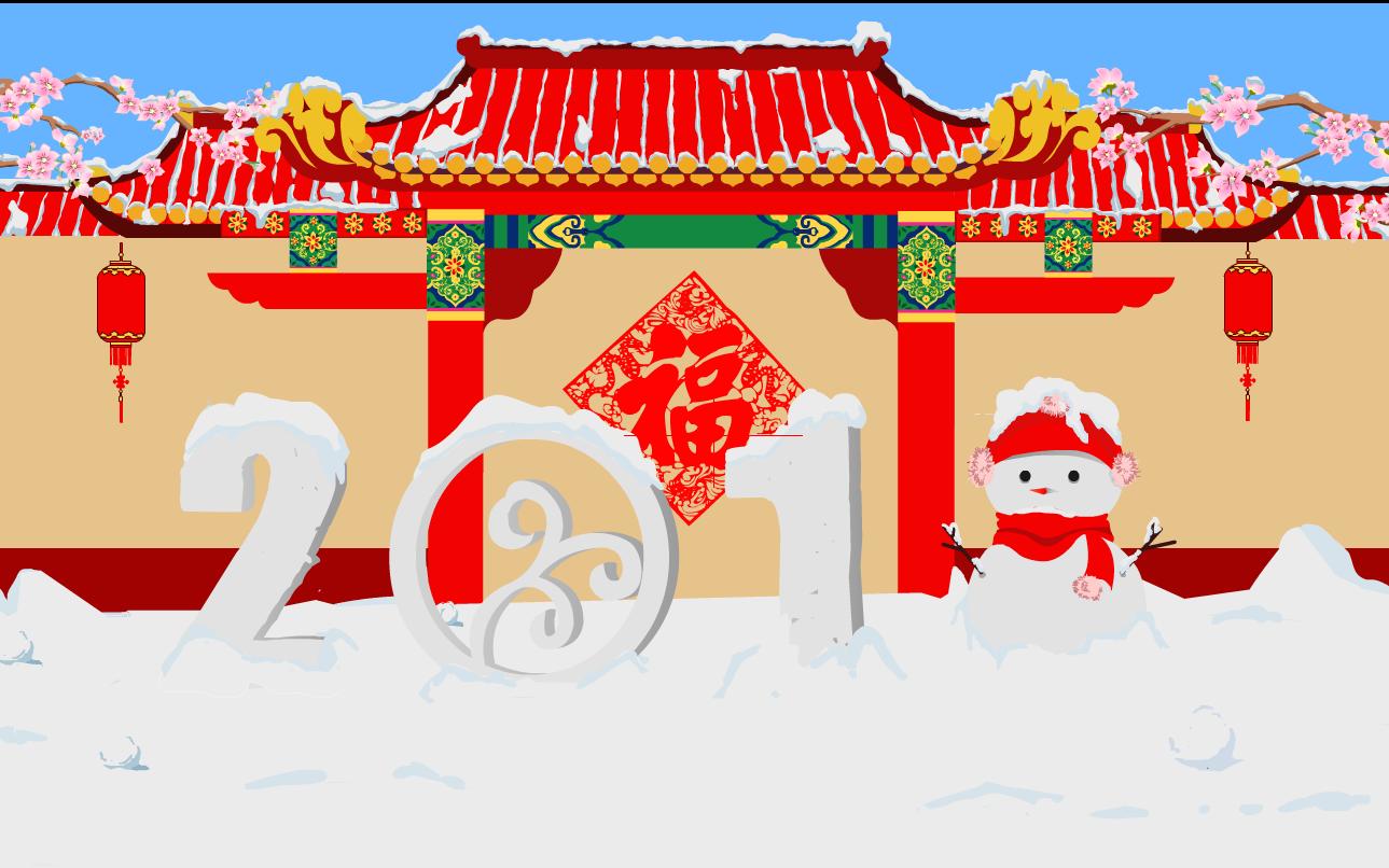 狗年贺岁flash动画,祝大家新年快乐!(*^▽^*)图片