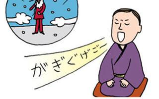 发音技巧-日语学习方法图片