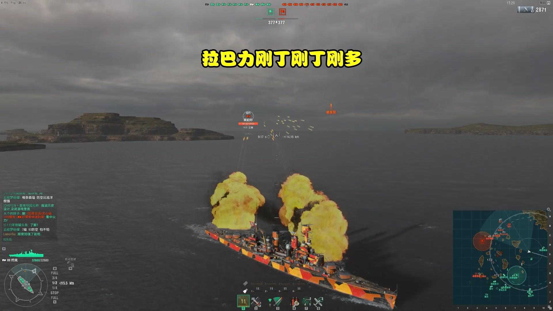 战舰世界〖清风〗约克: 门神得梅因? 不存在的。一人逼退敌方5战列!