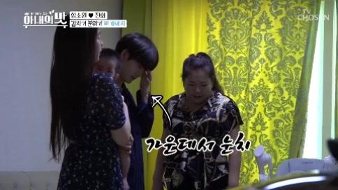 大陆婆婆给孙女穿开裆裤 咸素媛不高兴 场面非常尴尬 这就是中韩文化差异啊《妻子的味道》