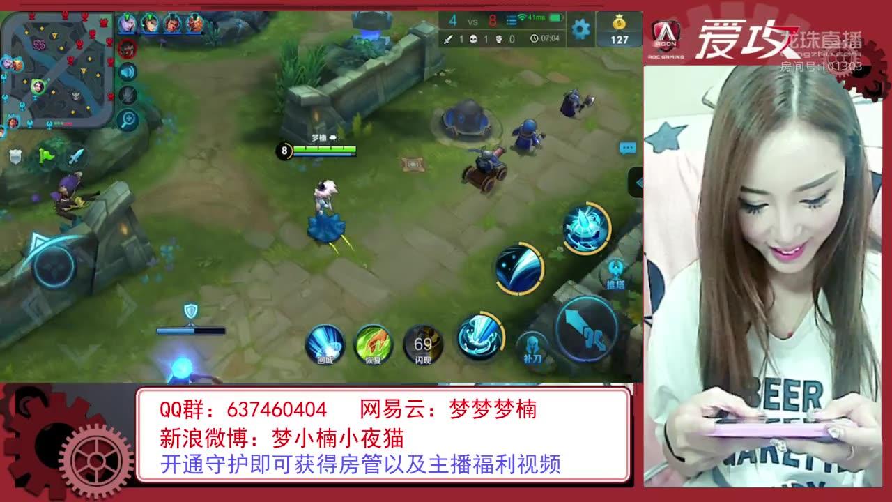 网易cc怎么直播游戏_龙珠梦楠9月29日游戏直播录像