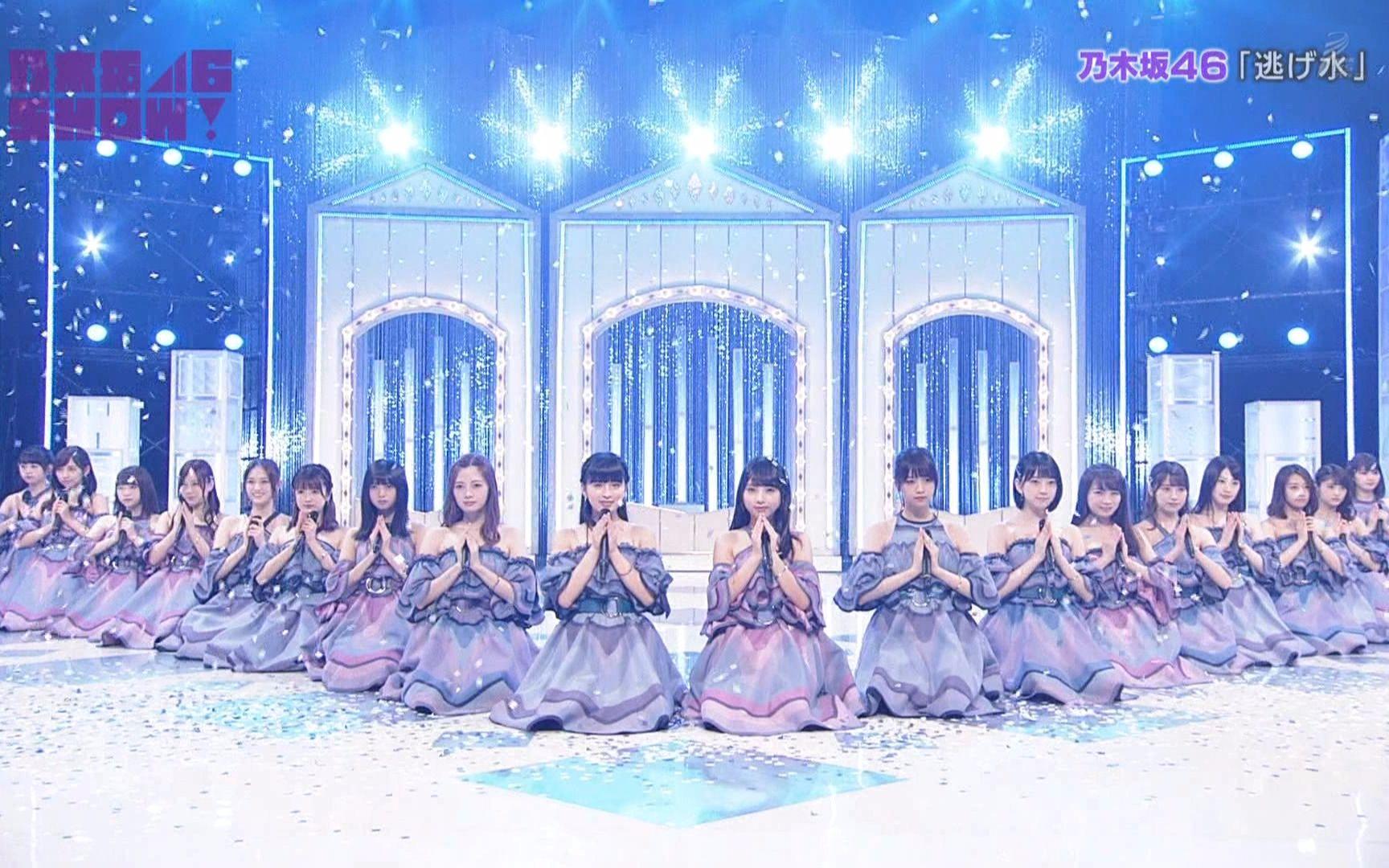 乃木坂46 SHOW!「逃げ水」