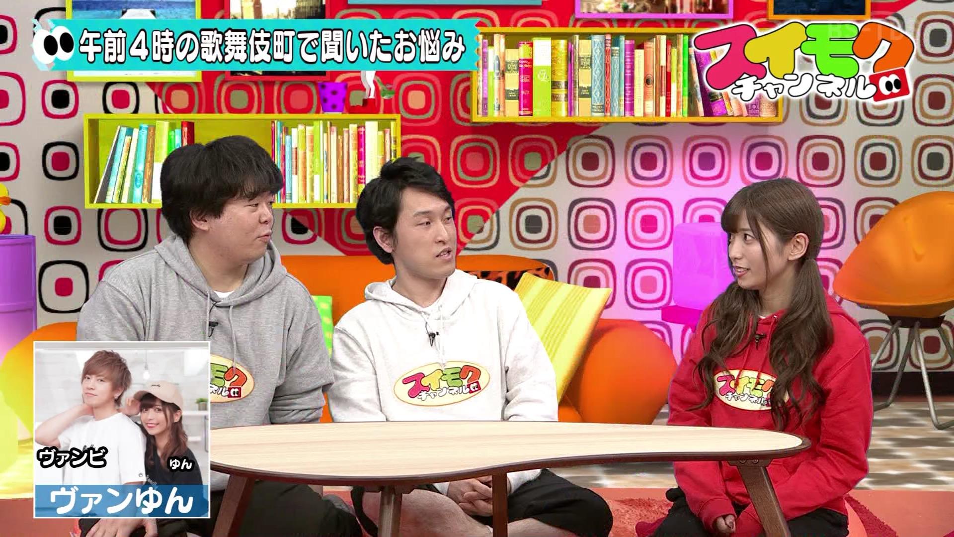 スイ モク チャンネル 【BS-TBS】スイモクちゃんねる -