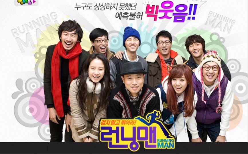 【Running Man】2010全(23)