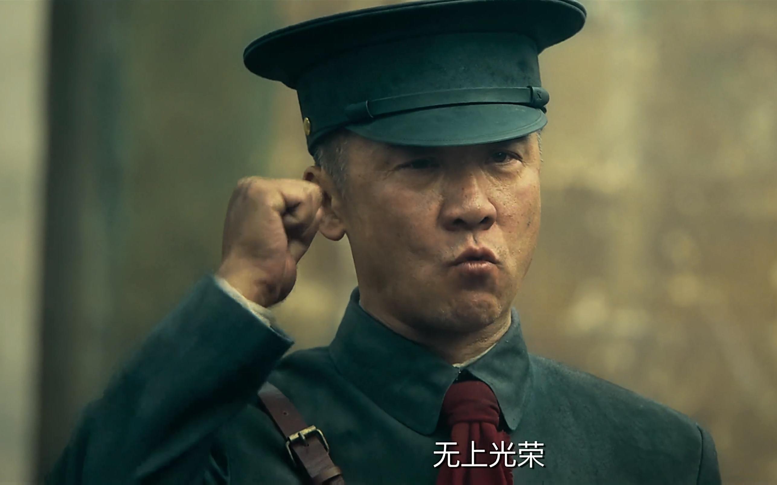 郑爽建军大业_刘伟强 建军大业_建军大业朱德