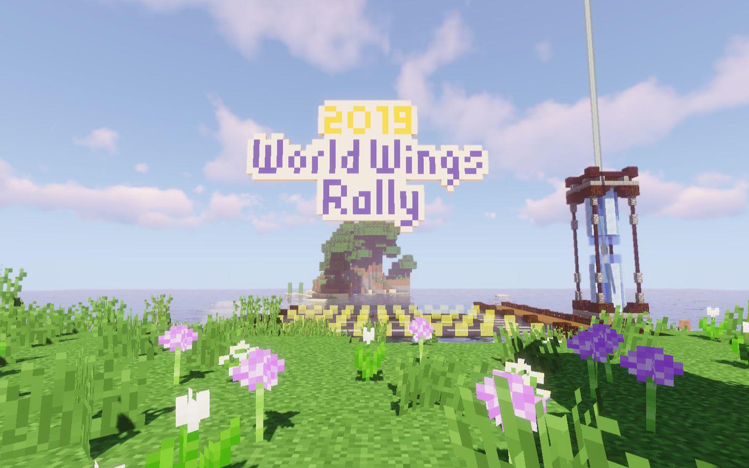 [NyaaCat] 喵窝 Minecraft 服务器 2019 夏日祭 飞行拉力赛试飞实况