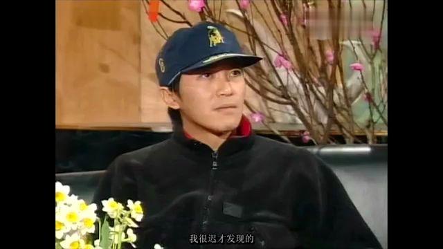 黄霑采访周星驰,细说当年投考训练班的点滴