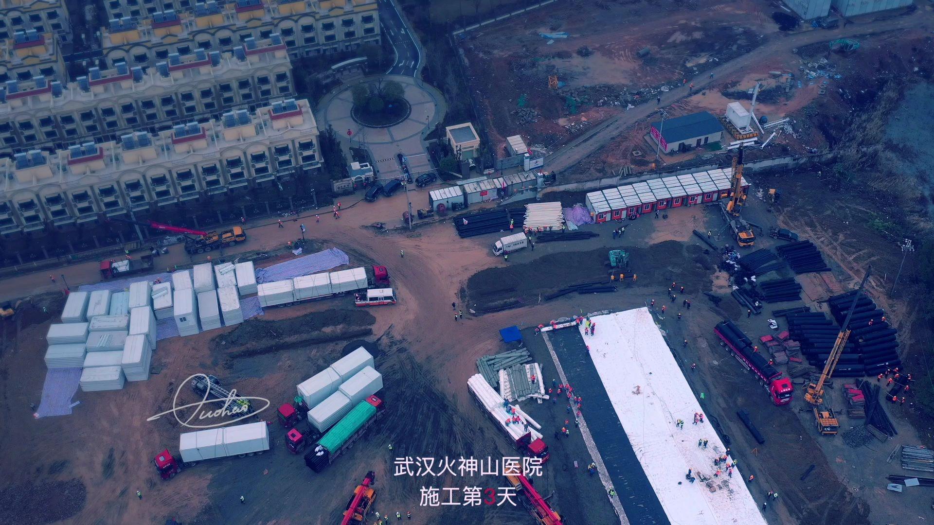 延时航拍武汉火神山医院建设第三天