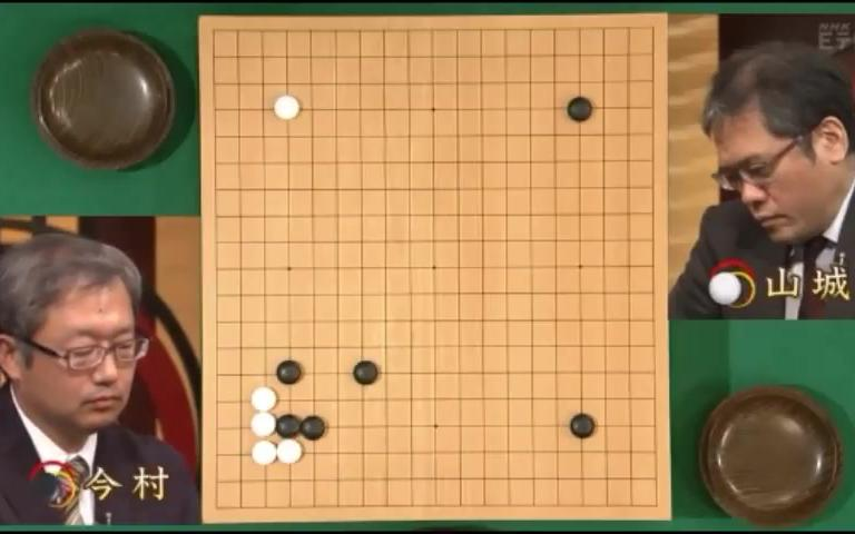 NHK66- 1- 5今村俊也(Imamura Toshiya)vs山城宏(Yamashir Hiroshi)