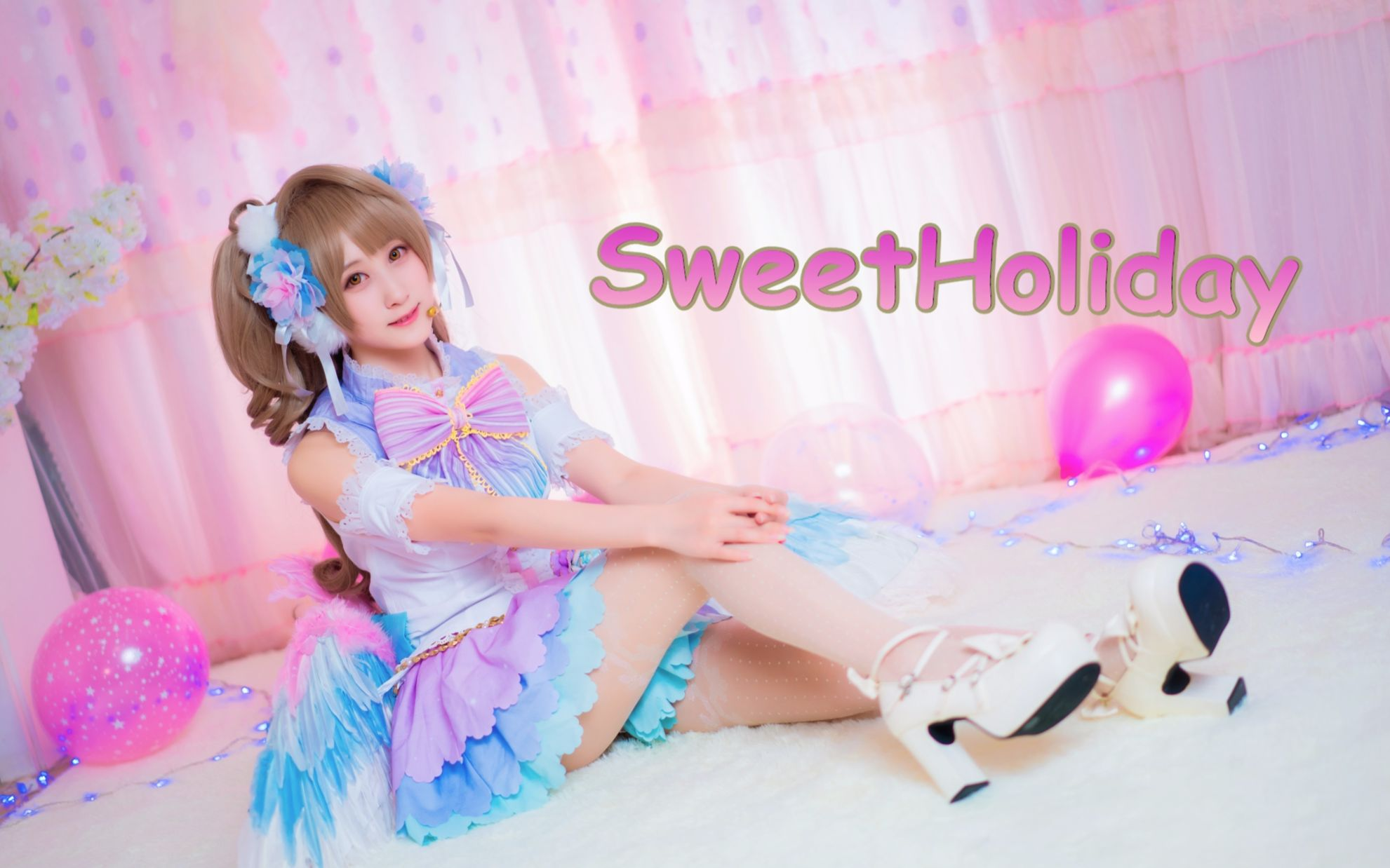 【@小萌】南小鸟COS❤sweet&sweet holiday【LoveLive!】