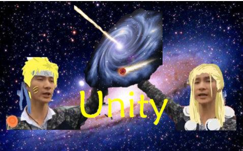 【银河系富二代Rap】Unity