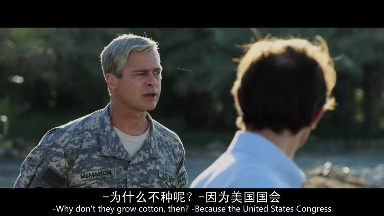 黄宏电影棉花_【电影片段】美国将军问曰:何不种棉花?
