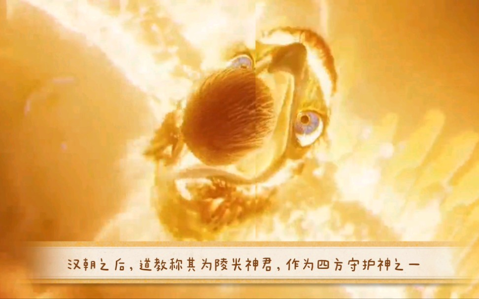 朱雀,四大神兽之一,主南方天穹