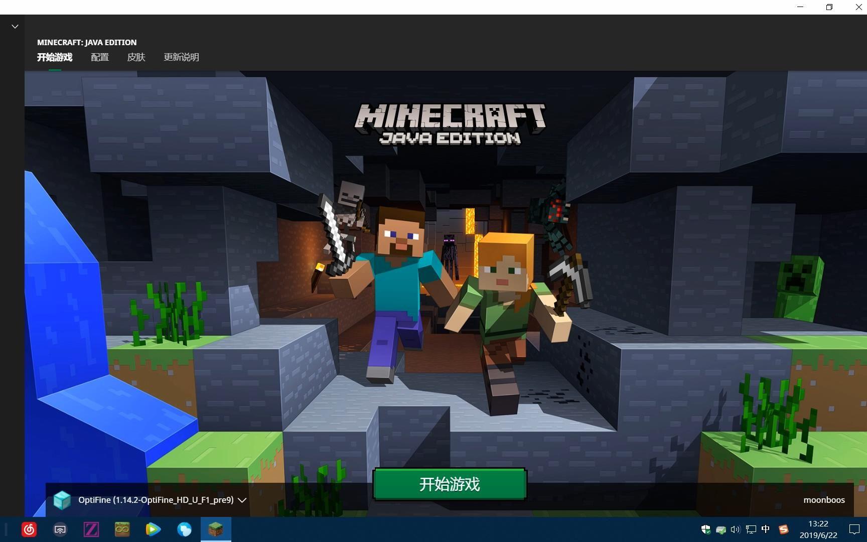 我的世界国际java版最新启动器介绍,看来微软听到了中国玩家的心声!