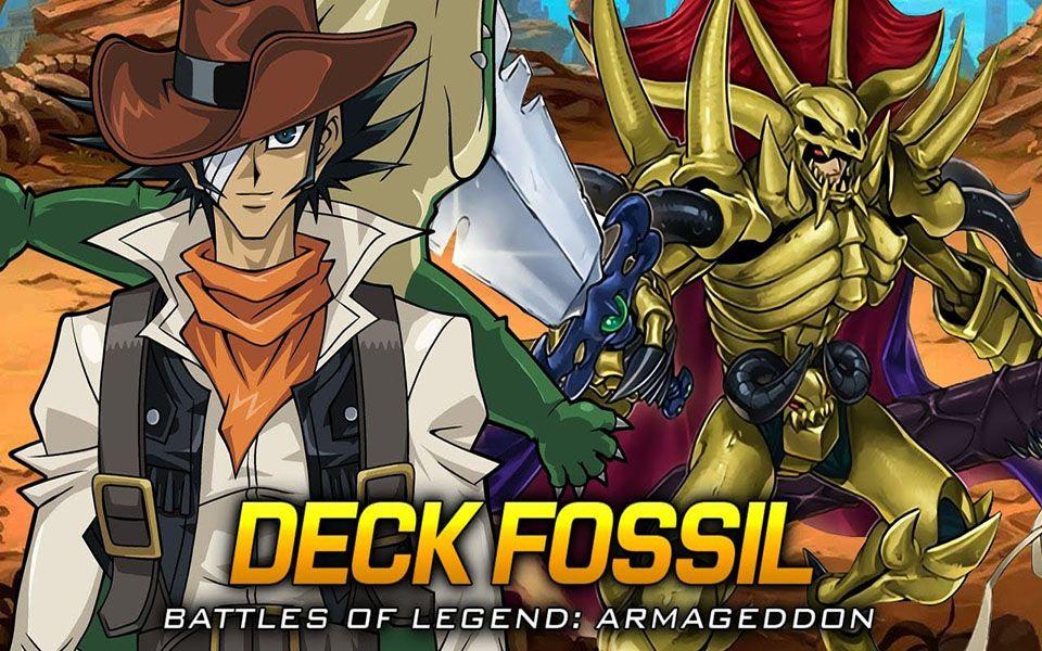 [Duel Evolution] 化石卡组