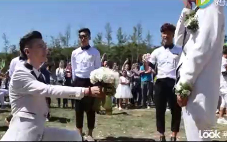 【爱情】葫芦岛一对同志情侣举行盛大婚礼,一起转发祝福吧!