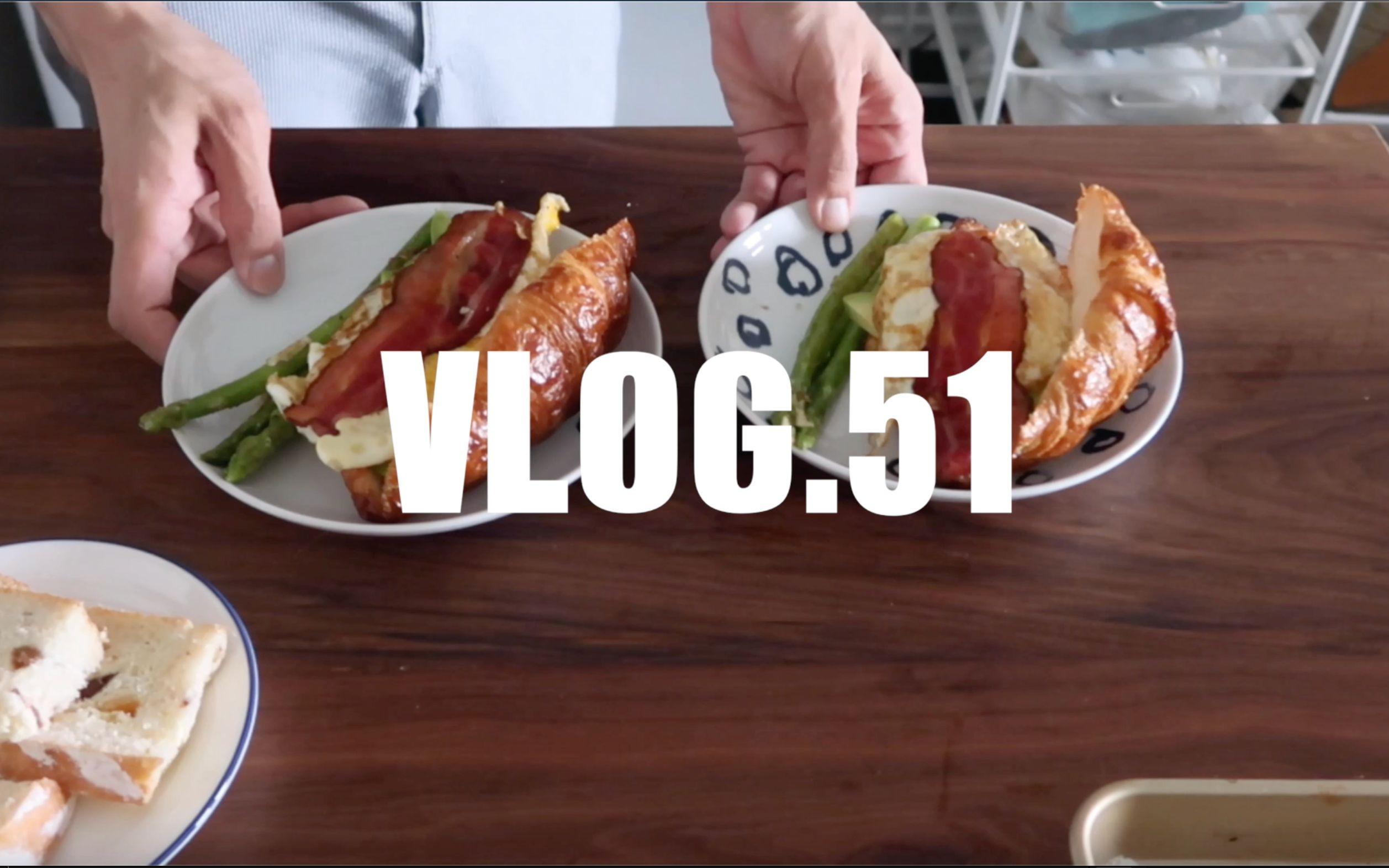 【茄子Vlog.51】终于去染了亚麻灰的发色!一起买菜,晚上煮了超级无敌鲜美的海鲜锅!