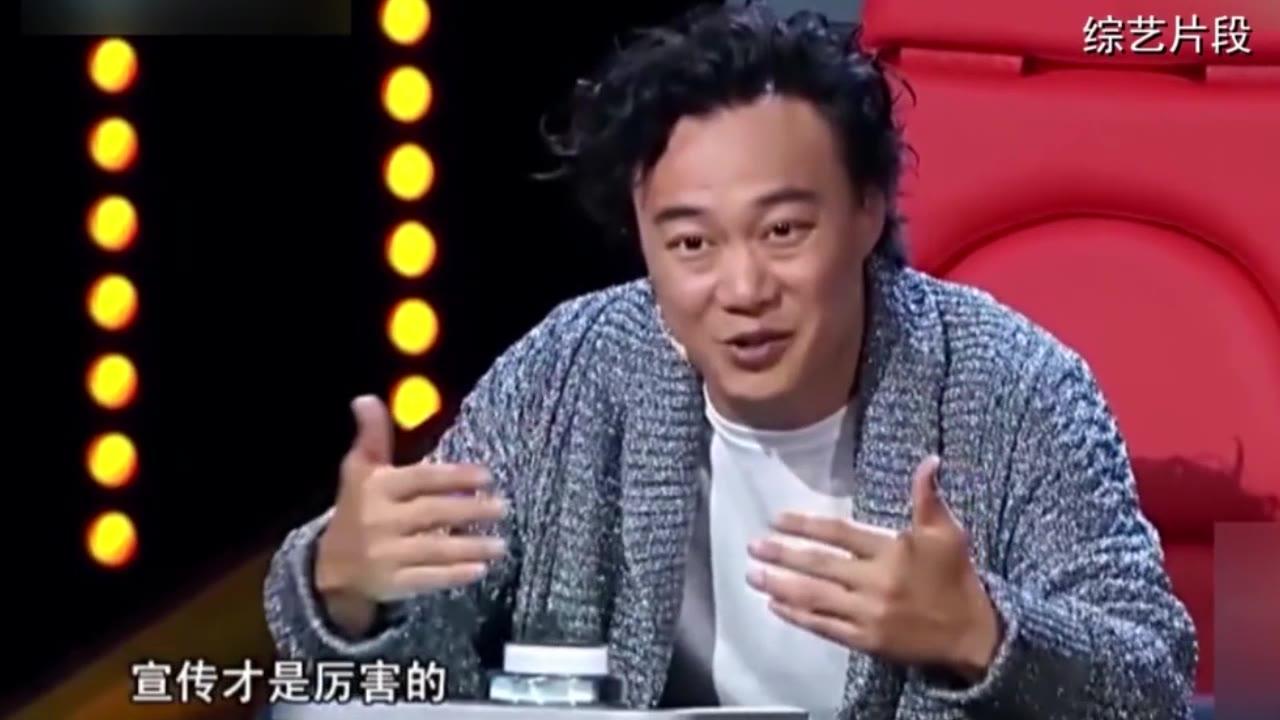 陈奕迅好声音自称自己唱功不行,我差点就信了