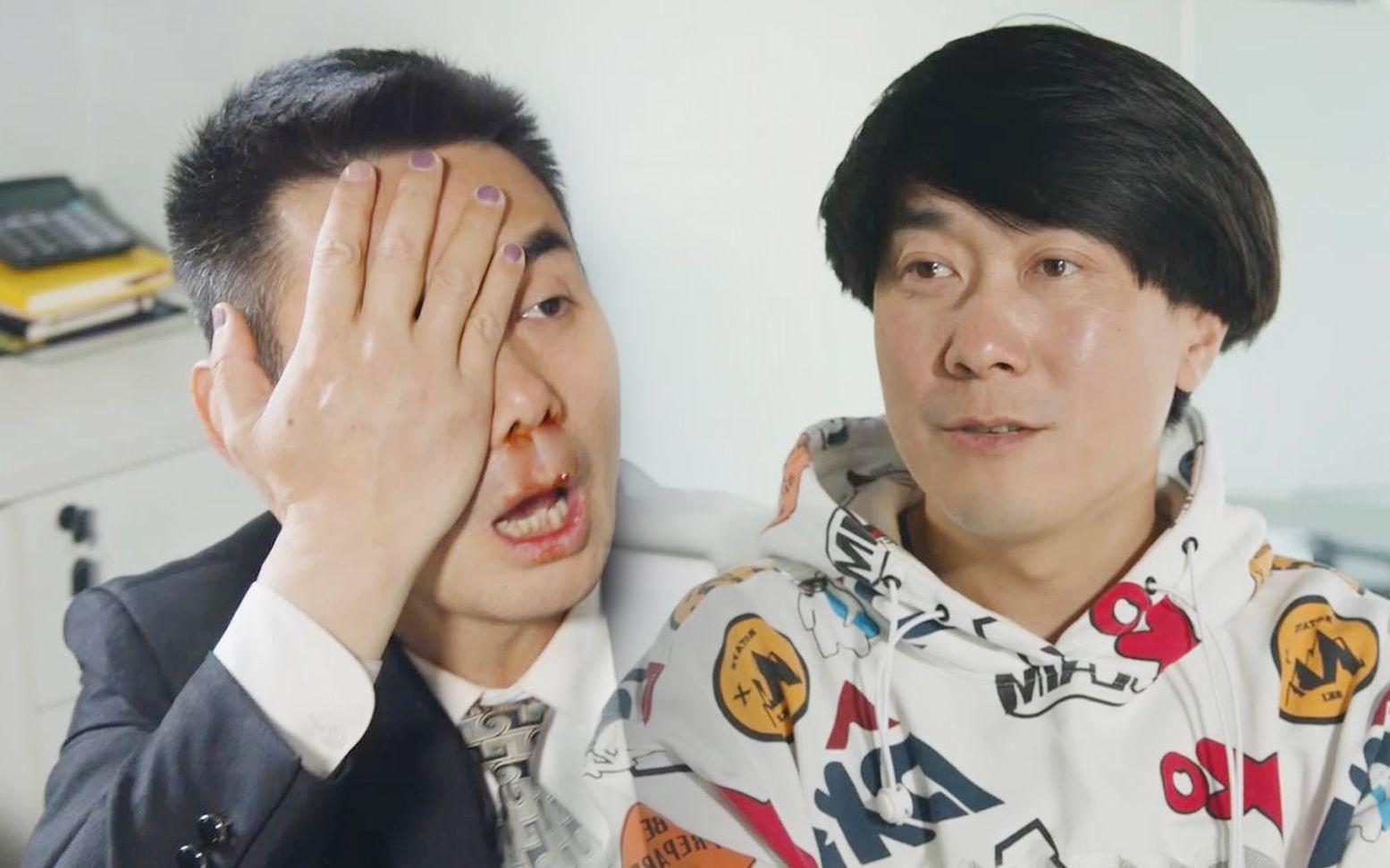 陈翔六点半:遇到如此欺人的上司,该怎么办?