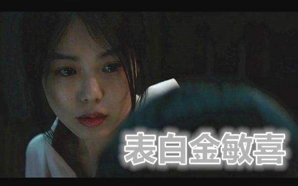 【韩国电影】小姐 百合感情剪辑 金敏喜×金泰梨(金泰
