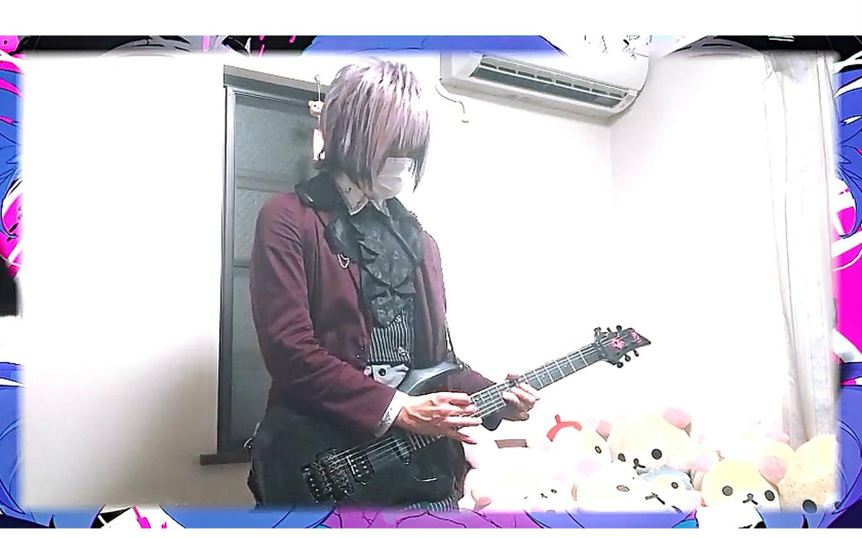 【DECO*27】幽灵法则 电吉他cover 【える】
