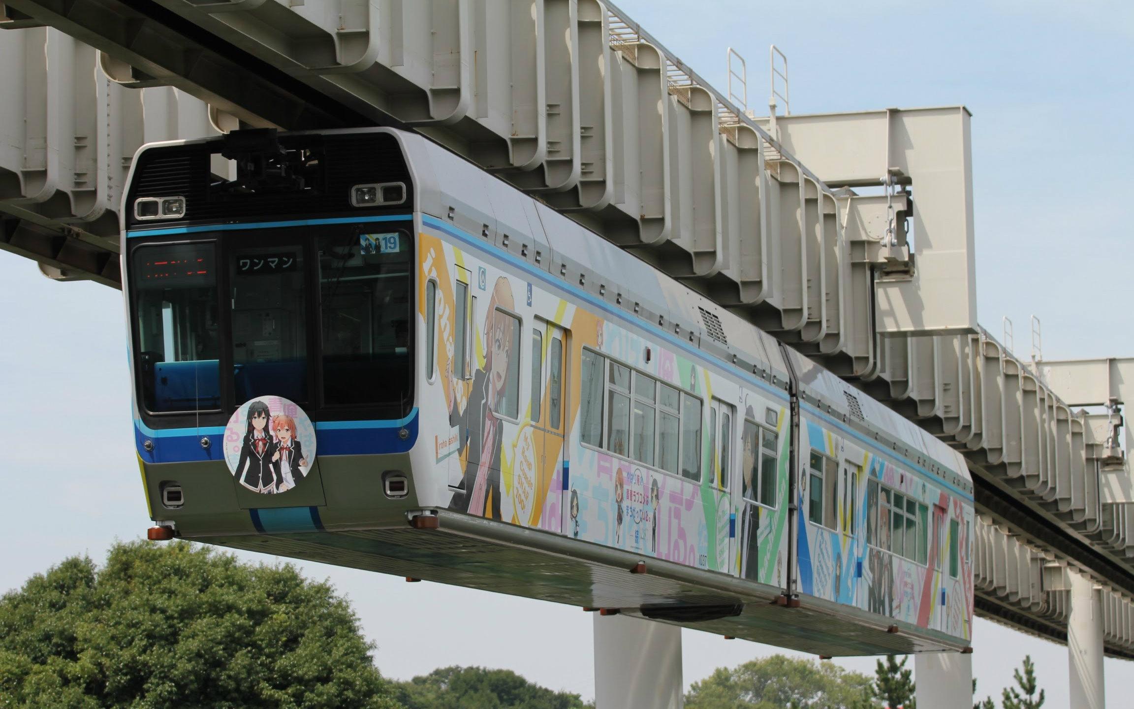 【千叶都市单轨】春物单轨电车专列 千叶中央港——千图片