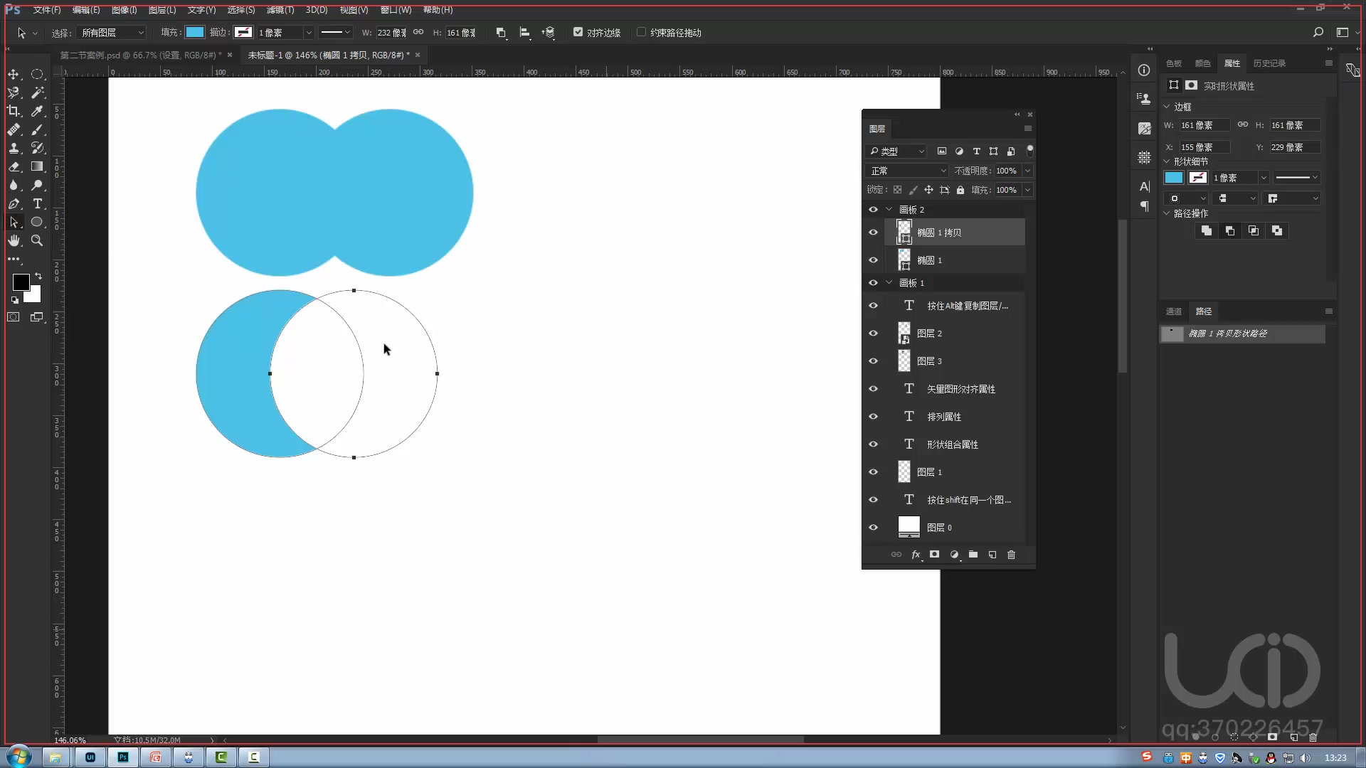 photoshop photoshop并非一个单纯的图像编辑软件,它的应.图片