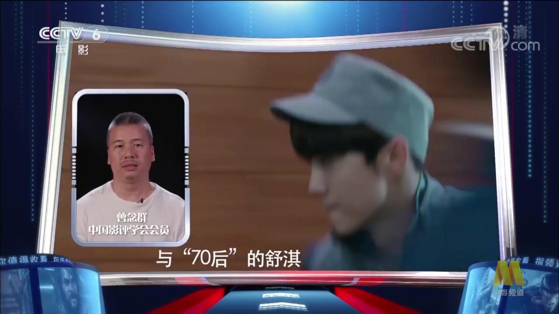 央视吐槽《上海堡垒》,官方吐槽最为致命,央视教你如何一本正经的吐槽。