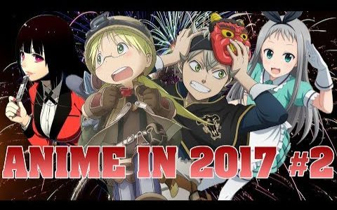 【毒舌老外系列】【gigguk】2017年的日本动画【Part 2】