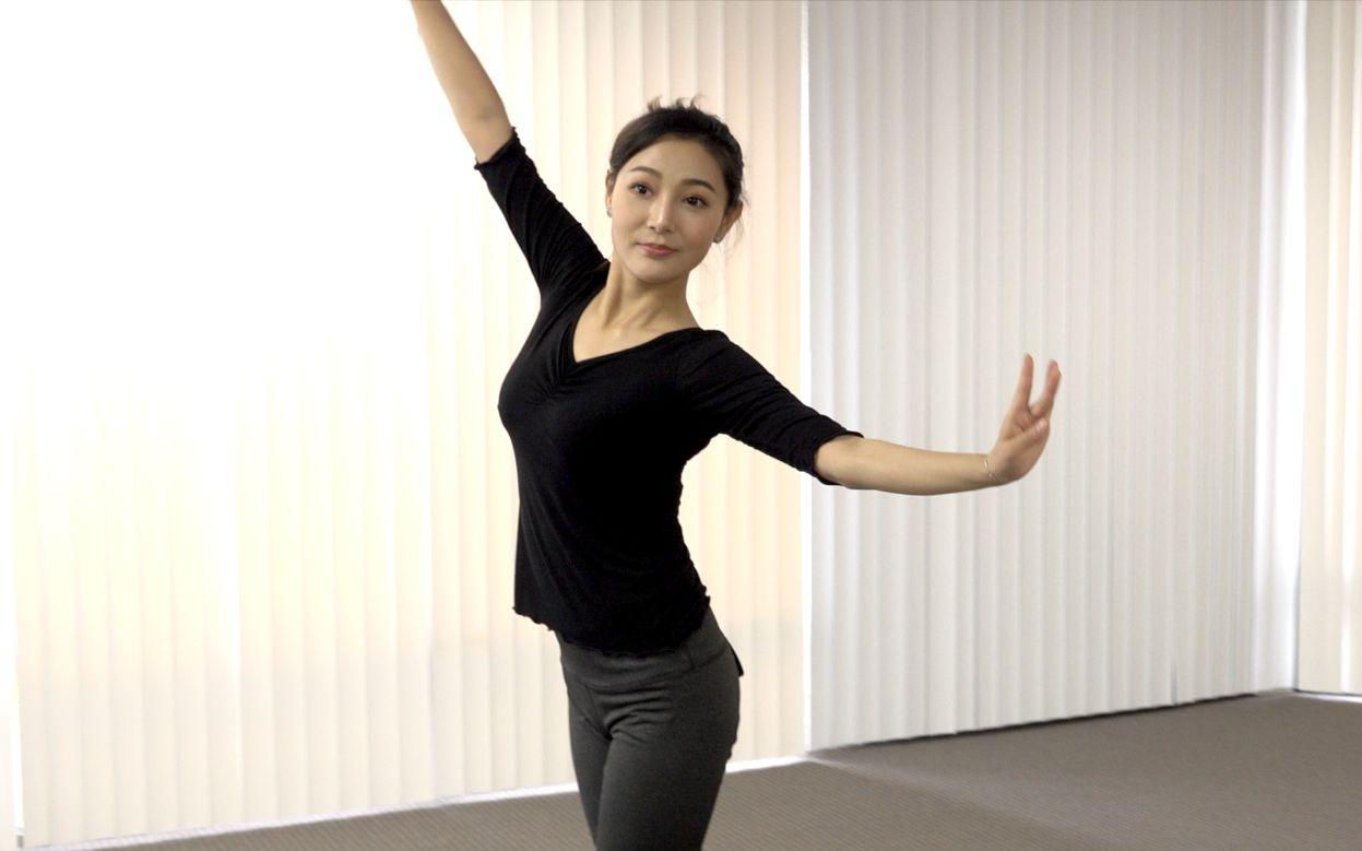 【古典舞】中国古典舞含蓄优美,美女舞蹈教师教你掌握8个身韵元素! 在美国如何学习中国古典舞