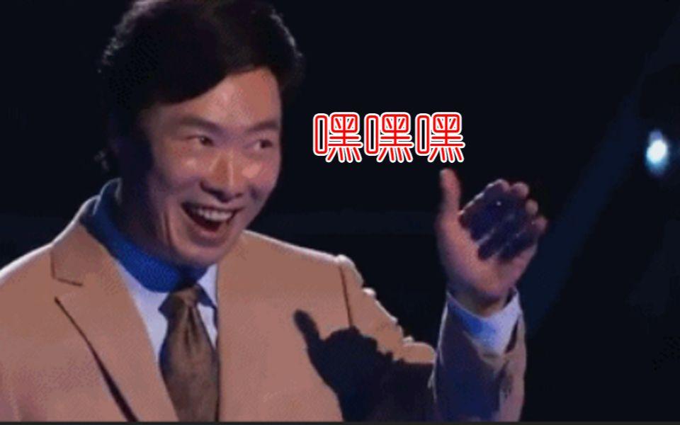 憋笑不能的GIF图第十六期【BGM爱的供养,再问自杀】