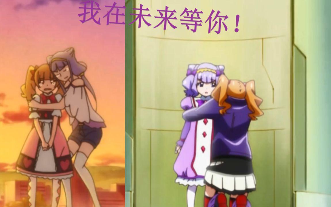 【百Yuri合】人机恋,许下一个约定,我在未来等你!