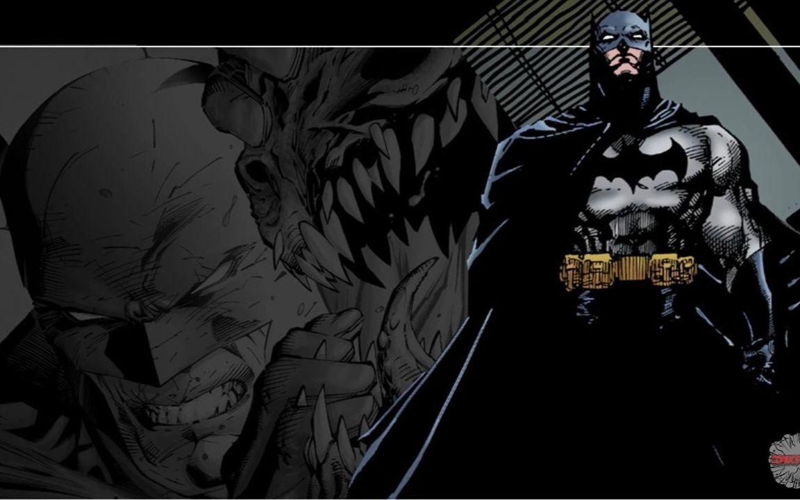 蝙蝠侠缄默在线观看