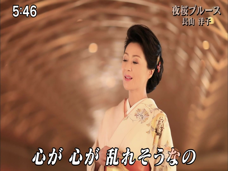 長山 洋子 新曲