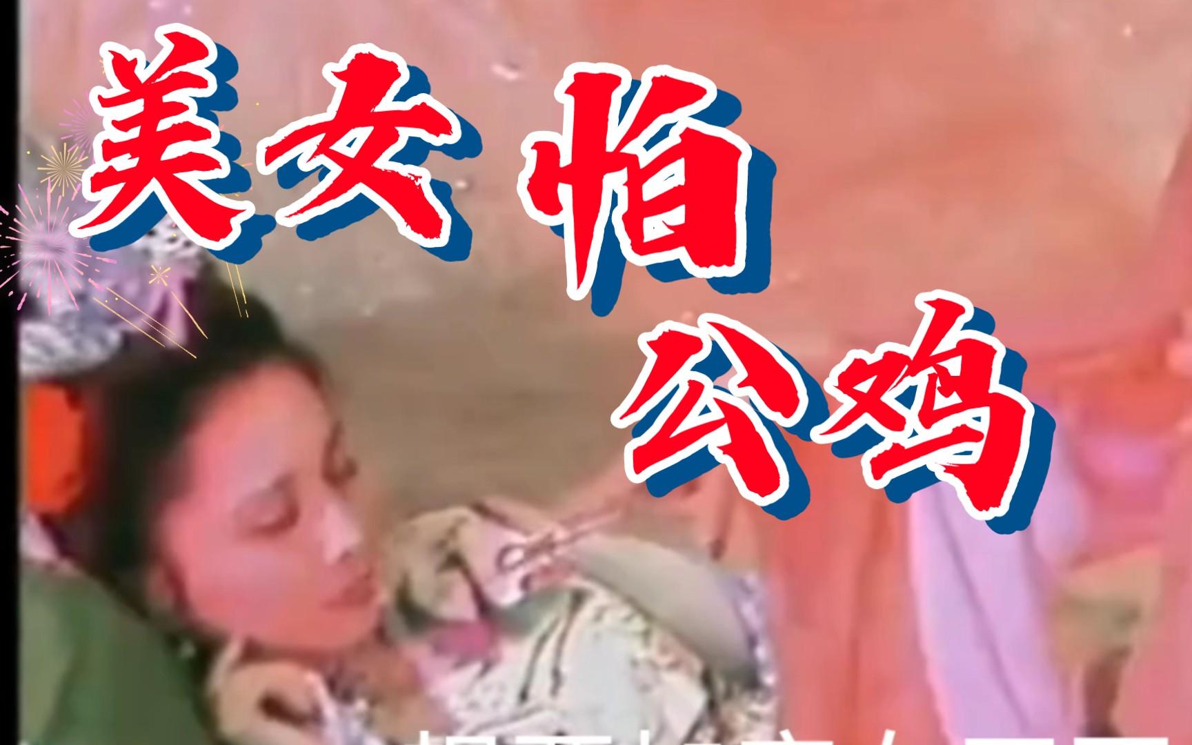鹿鹿九鱼西游记十大妖精系列之五武德充沛恋爱脑的蝎子精,为何刺佛祖,镇菩萨,伤悟空后却依然横死