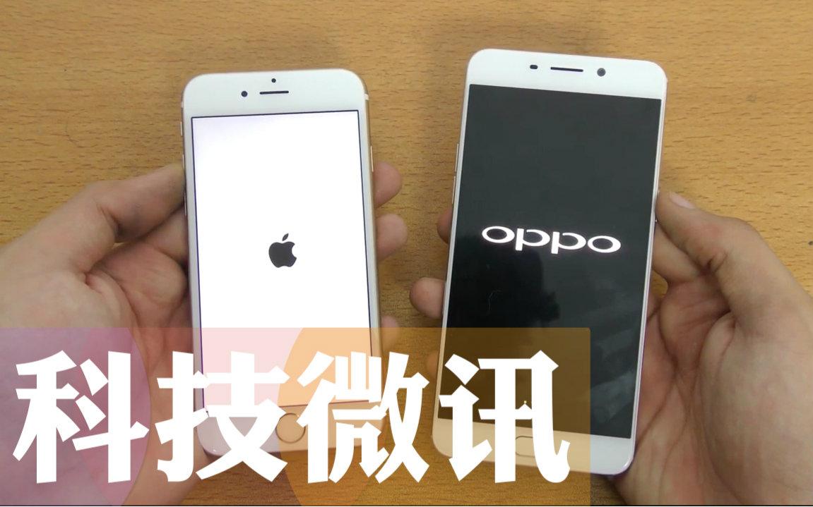 oppor9对比苹果6