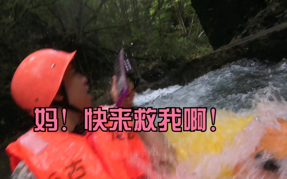 【VLOG】01 去清远漂流叫鸡是什么体验?
